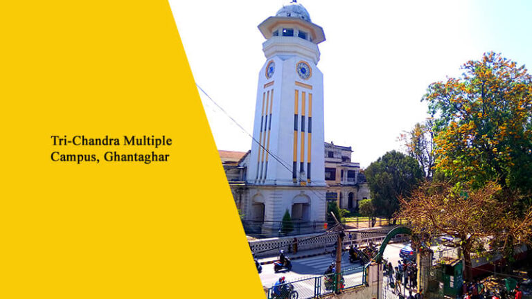 Get to Know About Tri-Chandra Multiple College, Nepal (Overview)